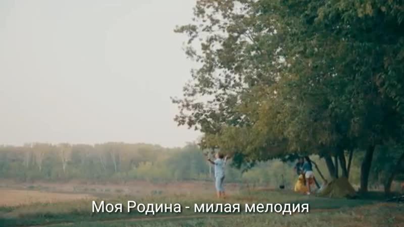 Рутгер Гарехт КЛИП Родина минусовка