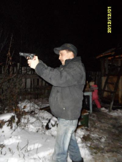 Константин Кададинцев, 17 марта 1997, Чебоксары, id154335779