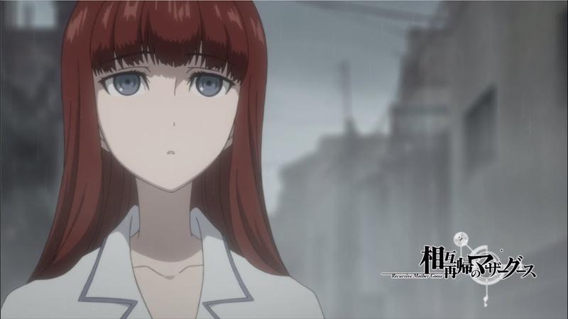 TVアニメ「シュタインズ・ゲート ゼロ」第12話予告
