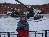 Максим Махненко, 17 апреля , Северодвинск, id183396083