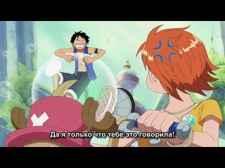 Ван-Пис / One Piece 391 рус-саб [Anibyaka • zomg]