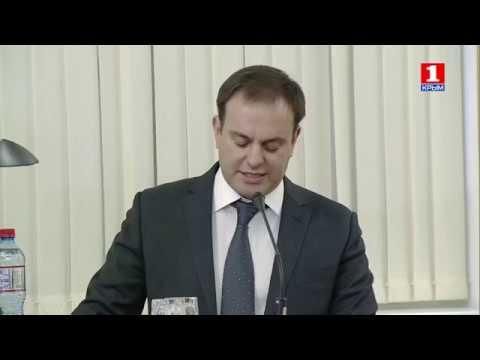 Заседание Совета министров Республики Крым 11 12 2018