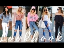 Stylish Outfit Ideas for May 2018 | Spring Fashion Lookbook