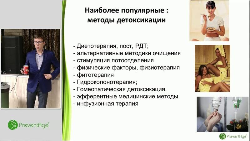 Второй модуль. Андрей Гострый