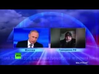 Дагестанец задал вопрос В. В Путину, на который он не смог ответить (1).mp4