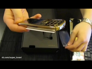 Nokia 6700 GOLD Limited edition