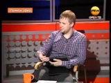 Депутат Сергей Катасонов в прямом эфире телеканала ОРен-ТВ