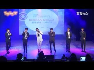 정동하임다미(Dami im) Korean Dream(코리안 드림) Showcase Stage (Dongha Jung, The X Factor, Voisper)