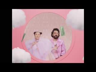 Salt cathedral - go and get it feat. big freedia  jarina demarco (official video)