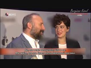Репортажи с Бергюзар и Халитом на премьере мюзикла Алиса (07.02.2019)
