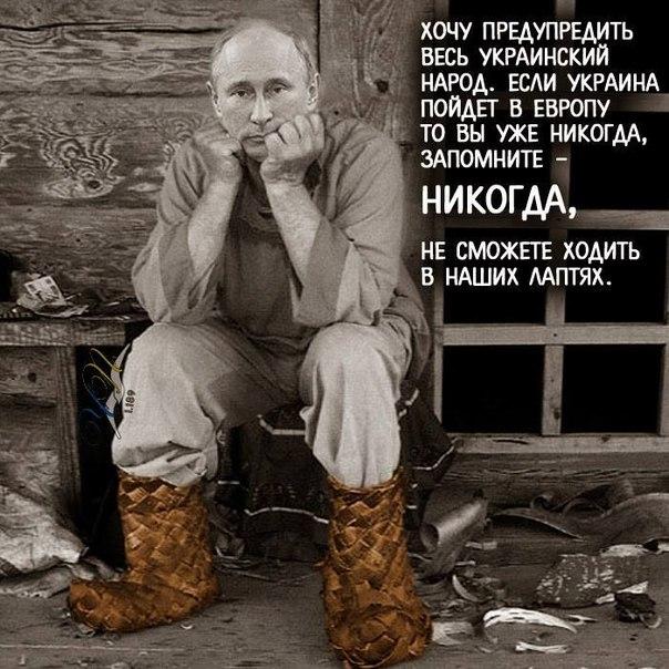 В столице России не хватает дворников: За мигрантские 500 долларов москвичи работать не привыкли - Цензор.НЕТ 1561