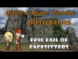 M&B: Warband - Mercenaries - EPIC FAIL Facesitters
