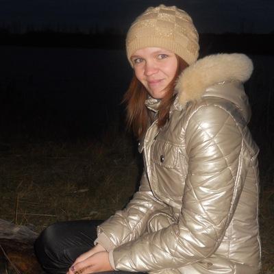 Вероника Сутягина, 23 января , Днепропетровск, id131353629