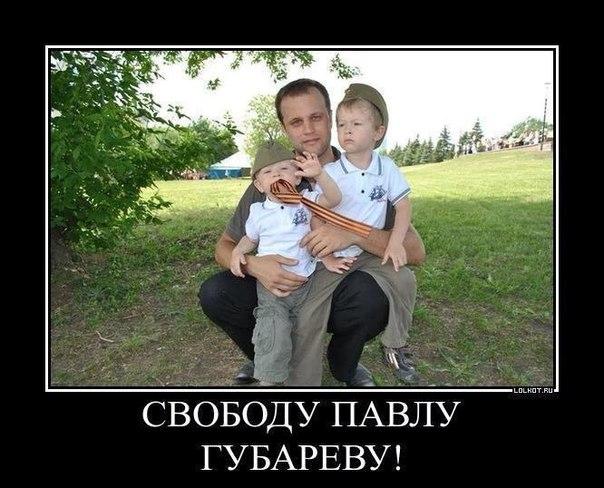 http://cs614731.vk.me/v614731125/81e9/u9j-wPcWuwo.jpg