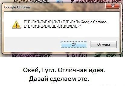 http://cs14102.vk.me/c605818/v605818349/10ec8/1b7wHSXOqIs.jpg