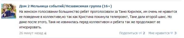 Татьяна Кирилюк. - Страница 2 DggmQq2diPE