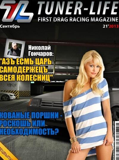 Николай Гончаров, 10 июля , Орск, id136959659