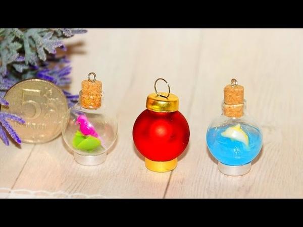Волшебные кулоны бутылочки и брелочки 9 идей / Из подручных материалов/ Аква кулон