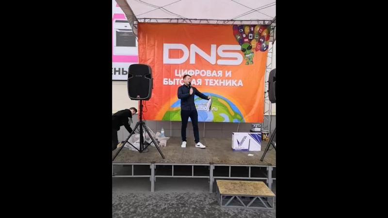 Открытие большого магазина ДНС ТЦ БУМ