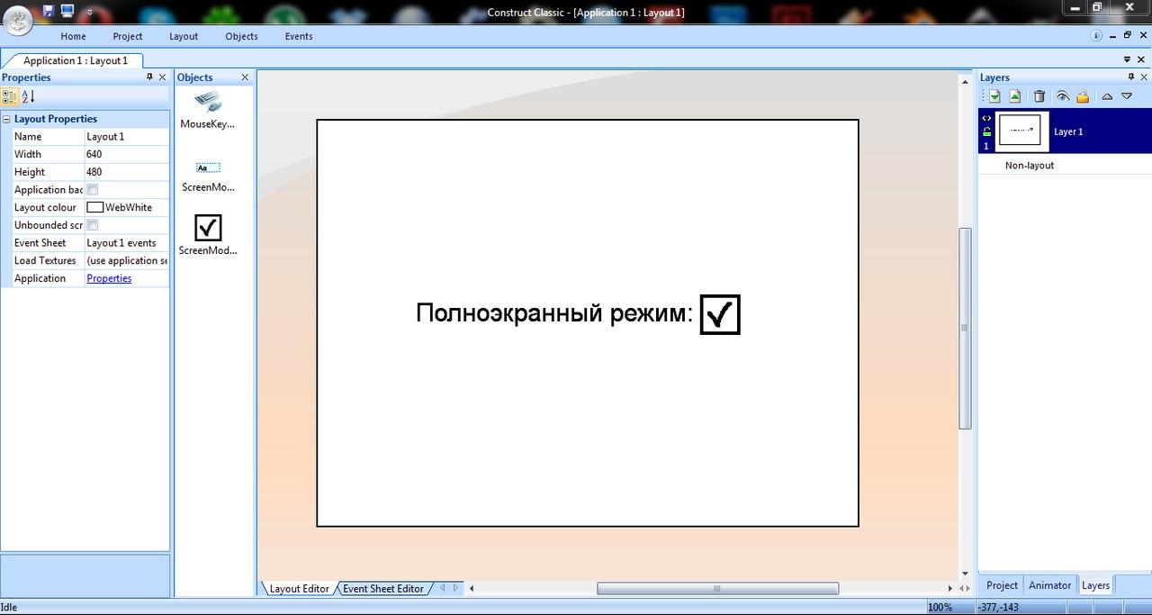 http://cs313523.vk.me/v313523712/9a/IZgM9ocP-NY.jpg