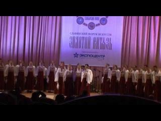 Хор Пятницкого на закрытие Золотого Витязя 2011