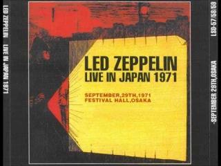 Led Zeppelin - Live in Osaka 1971 (DISK 3 Full)