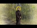 16 августа Сщмч Николай Померанцев пресвитер 1938 Мульткалендарь 2018