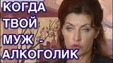 Марина Потрошенко сбежала от мужа