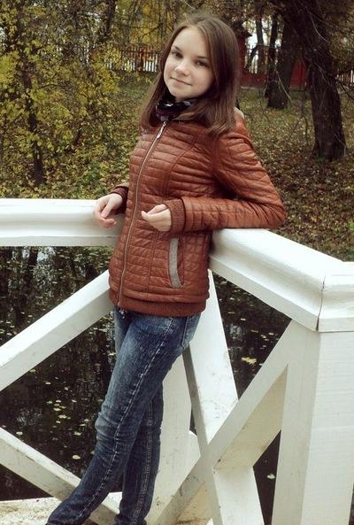 Ксения Сульдина, 12 сентября , Саранск, id84098875