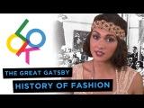 The Great Gatsby History of Fashion w/ Daniella Pineda