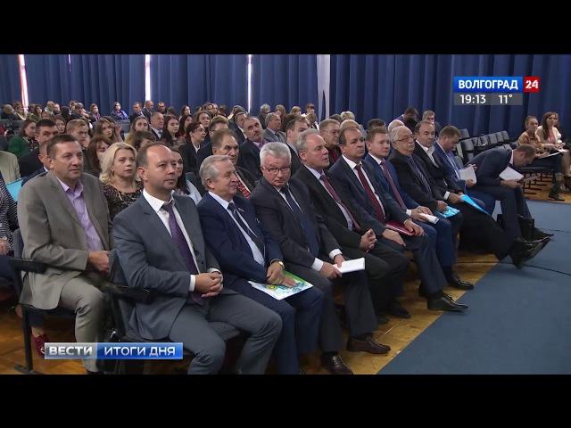 В Волгограде обсудили стратегию создания высокопроизводительных рабочих мест