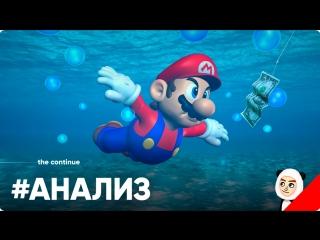 История создания воды в видеоиграх от DF Retro