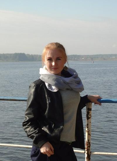 Дарья Соколова, 5 июня 1989, Димитров, id156103682