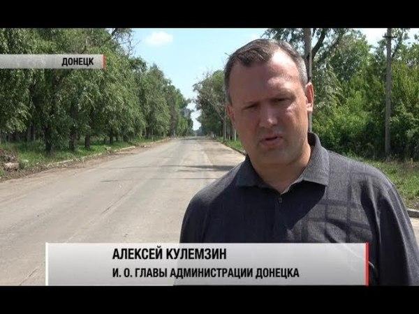 Улица Стратонавтов в Донецке очищена от стихийной свалки. Актуально. 16.05.18