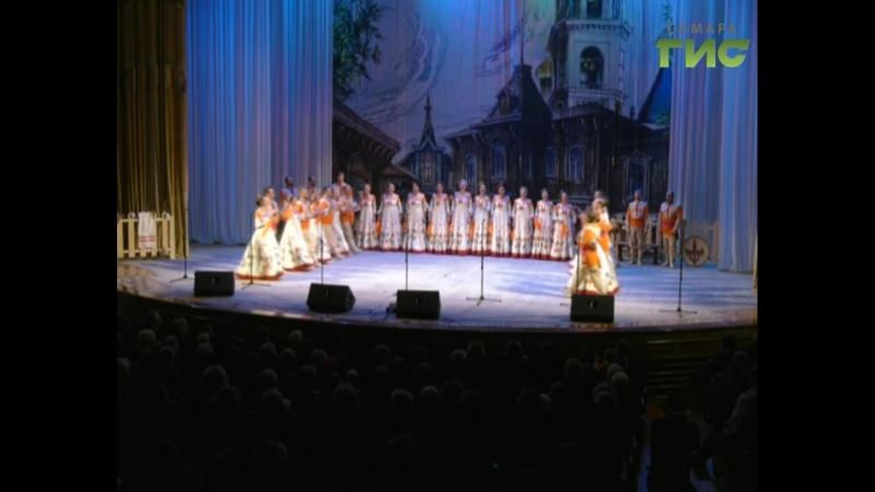 Волжский народный хор порадовал зрителя свежим репертуаром