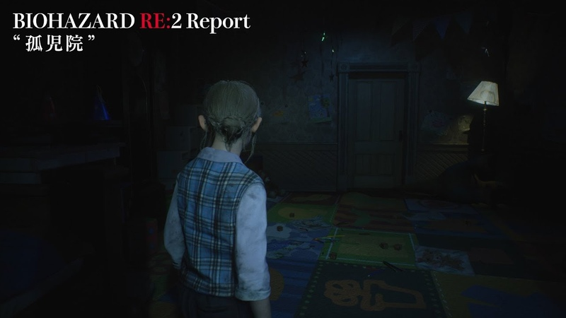 【RE:2 Report】20 孤児院