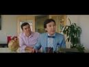 Бизнес по-казахски в Америке _трейлер_ в кино с 28 декабря