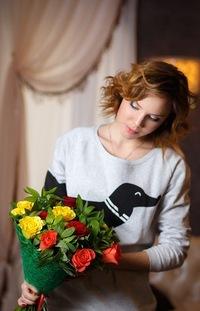 Вероника Багрова