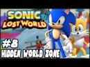 Sonic Lost World Wii U - Walkthrough Part 8 - Hidden World Zone HD