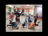 Break Dance. Тренер Титов Радислав. 04.10.18