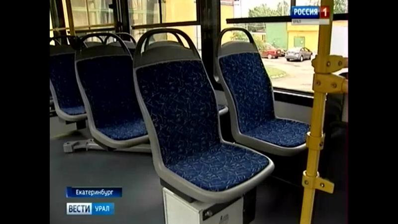 В столице Урала начали тестировать трамвай нового образца