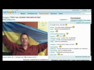 Американский снайпер на Украине онлайн 09.03.2014\American sniper in UA online