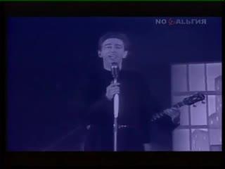 Ночной канал - Телеконцерт (1993)