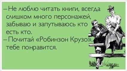 http://cs617225.vk.me/v617225328/97fa/kd2sur8dTwo.jpg