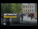 """""""Смотри в оба"""": СМИ России – о повышении пенсионного возраста"""