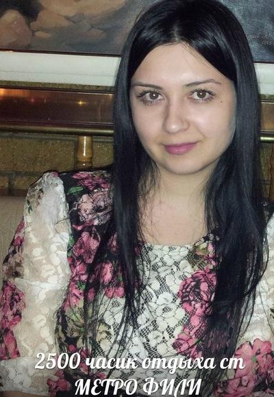 Лена Лачкова, 5 ноября 1988, Москва, id212926693