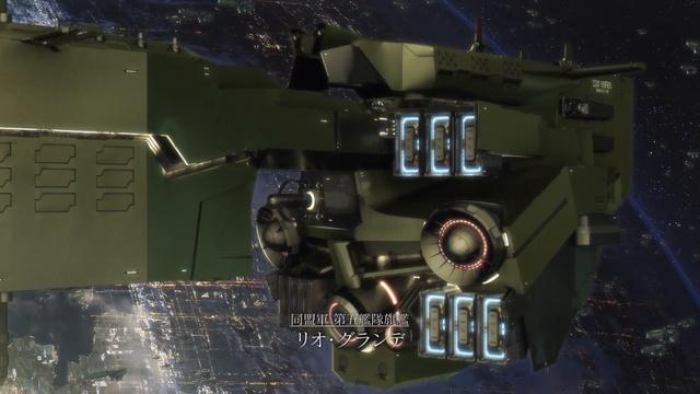 Легенда о героях Галактики Ginga Eiyuu Densetsu Die Neue These Kaikou 11