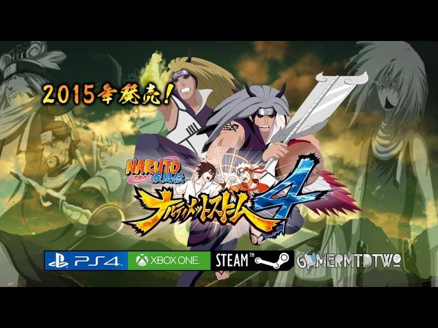 Naruto Shippuden Ultimate Ninja STORM 4™ Kinkaku and Ginkaku Playable Perguntas interview