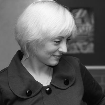 Ольга Королева, 10 августа , Кривой Рог, id84102531