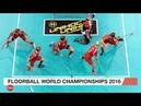 Чемпионат мира по флорболу 2016 Dukascopy